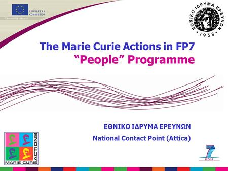 "The Marie Curie Actions in FP7 ""People"" Programme ΕΘΝΙΚΟ ΙΔΡΥΜΑ ΕΡΕΥΝΩΝ National Contact Point (Attica)"