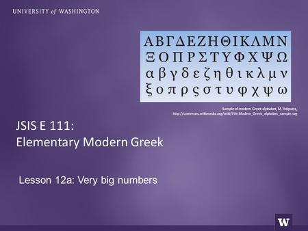 Lesson 12a: Very big numbers JSIS E 111: Elementary Modern Greek Sample of modern Greek alphabet, M. Adiputra,