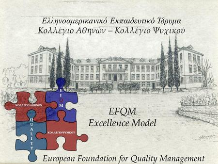 European Foundation for Quality Management