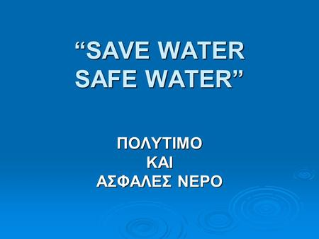 """SAVE WATER SAFE WATER"""