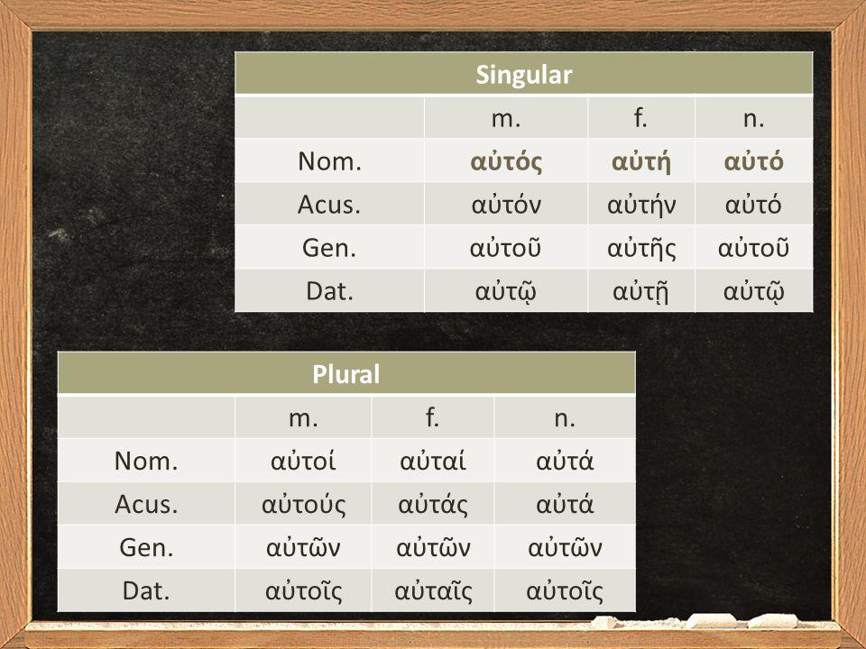 Atenção: Em posição predicativa, serve para intensificar o nome: Ὁ πάππος τ ὸ ν λύκον α ὐ τ ὸ ν ὁ ρ ᾷ.