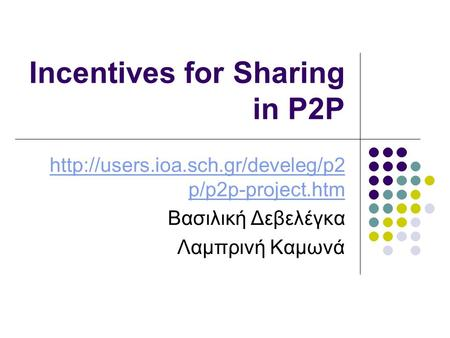 Incentives for Sharing in P2P  p/p2p-project.htm Βασιλική Δεβελέγκα Λαμπρινή Καμωνά.