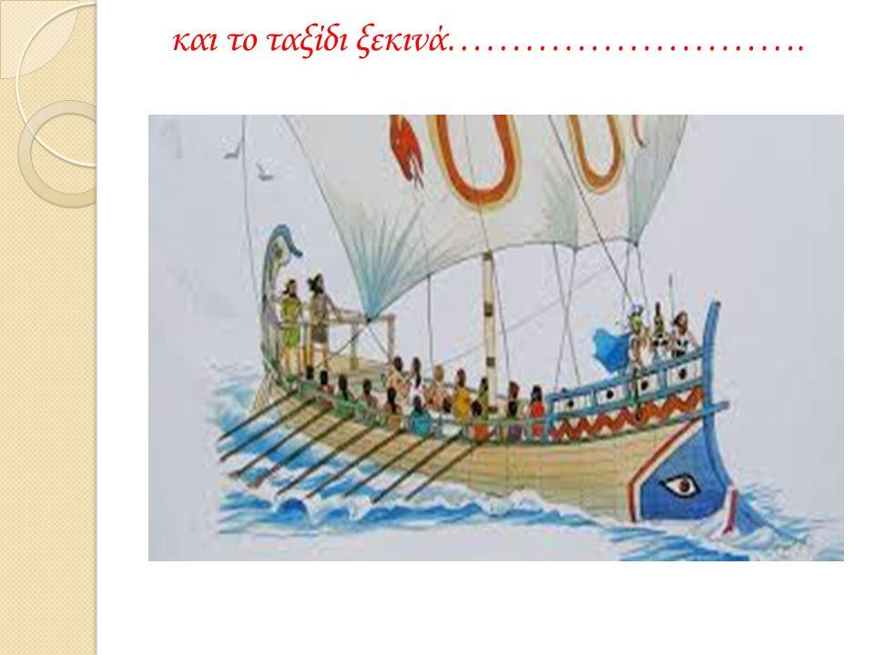 Οι 12 Θεοί του Ολύμπου  Η πρώτη επαφή που είχαμε με τους 12 θεούς ήταν το Σεπτέμβριο, όταν τα παιδιά γνώρισαν το θεό του κρασιού του γλεντιού και του κεφιού τον Διόνυσο.