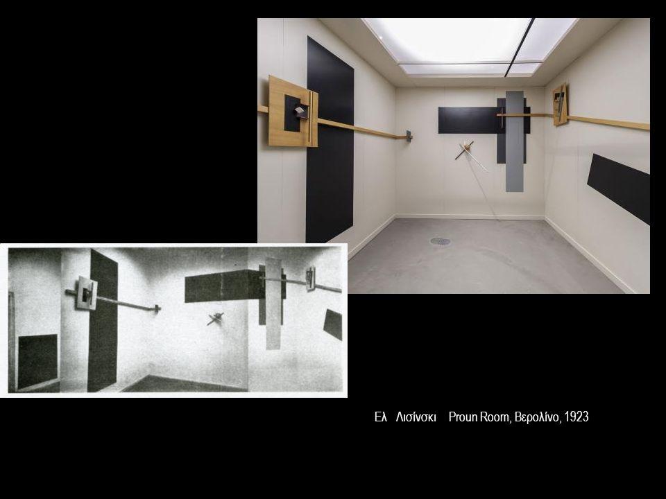 Robert Gober Untitled 1996, Art Institute of Chicago