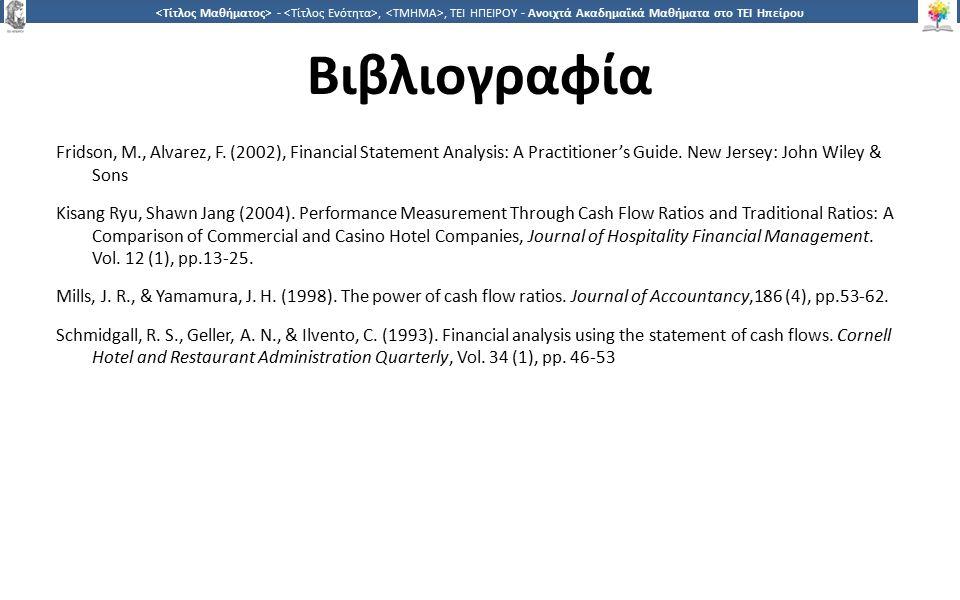 1818 -,, ΤΕΙ ΗΠΕΙΡΟΥ - Ανοιχτά Ακαδημαϊκά Μαθήματα στο ΤΕΙ Ηπείρου ΔΙΑΤΑΡΑΧΕΣ ΦΩΝΗΣ, Ενότητα 0, ΤΜΗΜΑ ΛΟΓΟΘΕΡΑΠΕΙΑΣ, ΤΕΙ ΗΠΕΙΡΟΥ - Ανοιχτά Ακαδημαϊκά Μαθήματα στο ΤΕΙ Ηπείρου 18 Σημείωμα Αναφοράς Διακομιχάλης Μ.