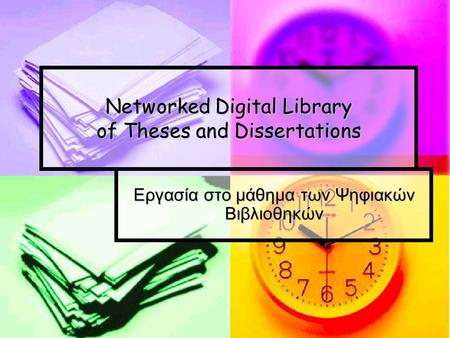 Networked Digital Library of Theses and Dissertations Εργασία στο μάθημα των Ψηφιακών Βιβλιοθηκών.