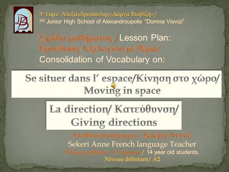 La direction/ Κατεύθυνση/ Giving directions