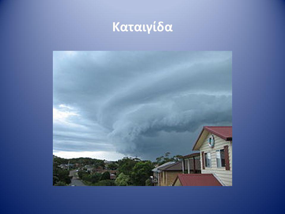 Καταιγίδα είναι ένα μετεωρολογικό φαινόμενο που συνοδεύεται από αστραπές, βροντές, έντονη βροχόπτωση, ισχυρούς ανέμους και μερικές φορές χαλάζι Καταιγίδα γενικότερα είναι κάθε βίαιη ατμοσφαιρική διατάραξη που συνοδεύεται από ηλεκτρικές εκκενώσεις