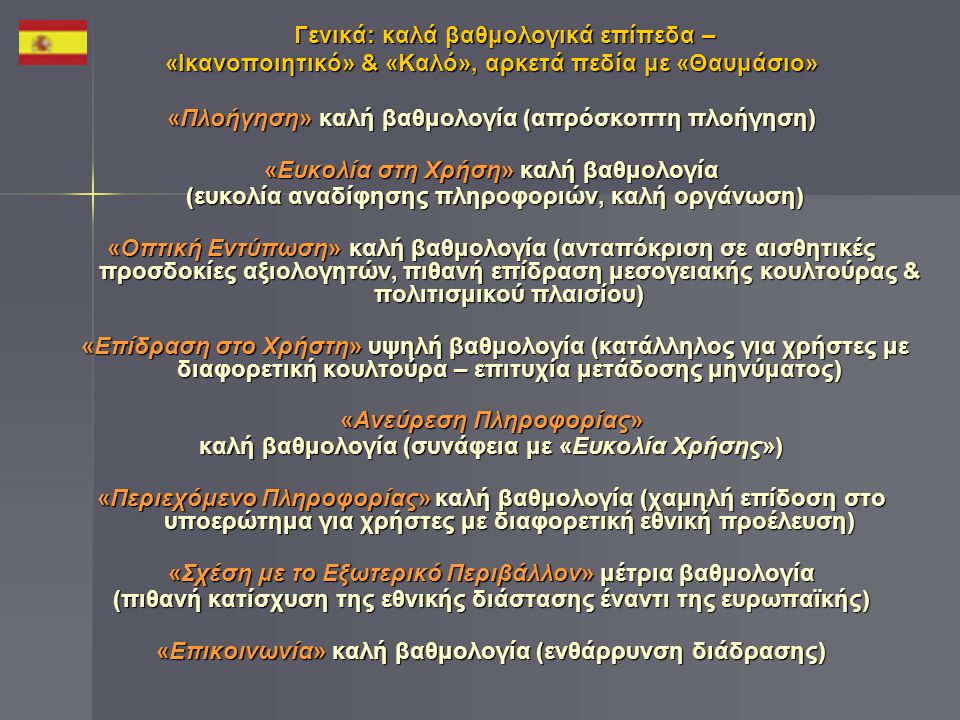 Ιταλία http://www.interno.it/mininterno/site/it/sezioni/ministero/uffici/scheda_1682 1.html http://www.interno.it/mininterno/site/it/sezioni/ministero/uffici/scheda_1682 1.html http://www.interno.it/mininterno/site/it/sezioni/ministero/uffici/scheda_1682 1.html