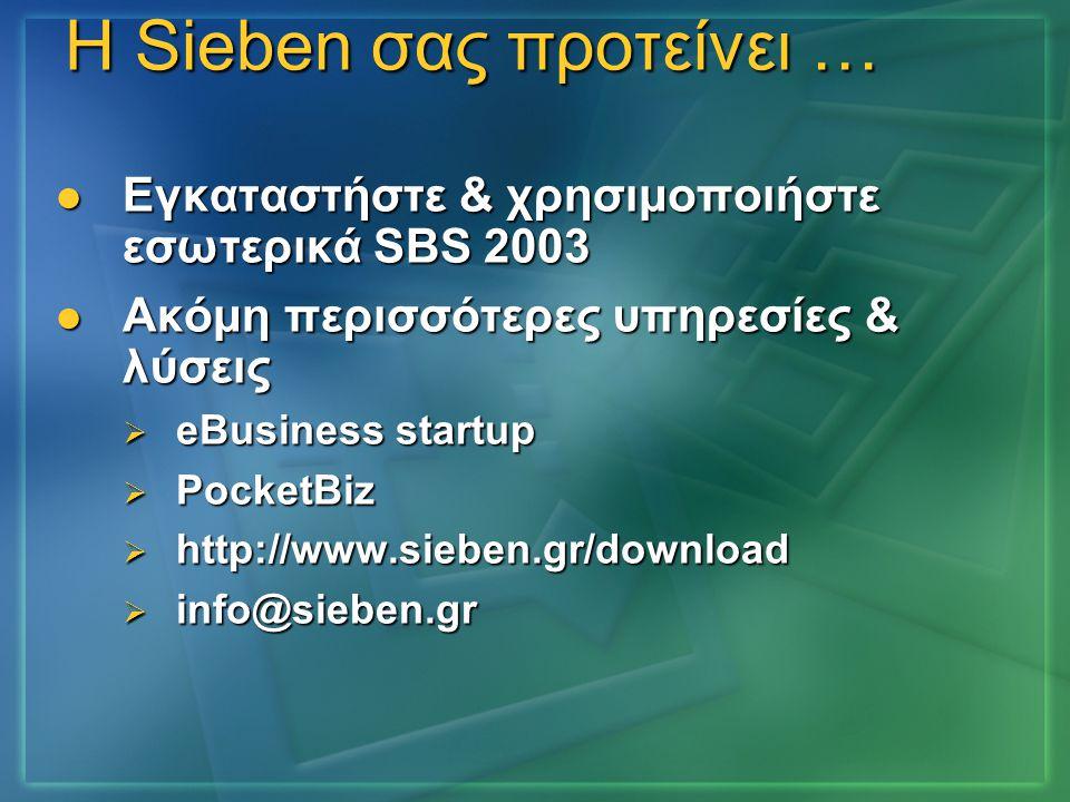 Business Application Division Internet & Intranet Division Mobile Division Systems Integration Division SiEBEN Innovative Solutions