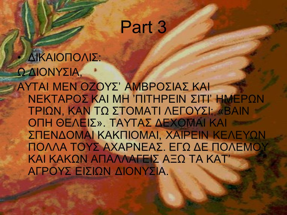 •At this part of the comedy Dikaiopolis accepts cheerfully the thirty year truce that Amphitheos brought him, having already declined a five and a ten year one.