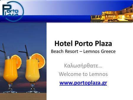 Hotel Porto Plaza Beach Resort – Lemnos Greece Καλωσήρθατε… Welcome to Lemnos www.portoplaza.gr.