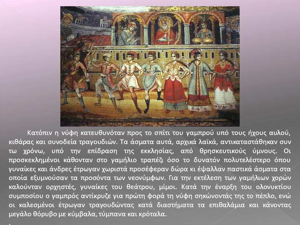 Τα ρούχα που φορούσαν οι Βυζαντινοί τα έχουμε όλοι δει σε εικόνες και τοιχογραφίες αγίων στις εκκλησίες στα πρώτα βυζαντινά χρόνια.