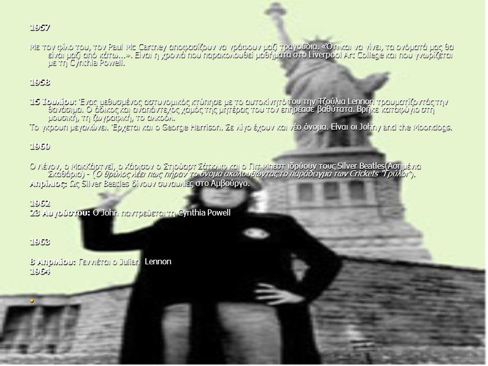 Ποιήματα και πεζά από τον John Lennon.«In his Own Write» το πρώτο του βιβλίο.