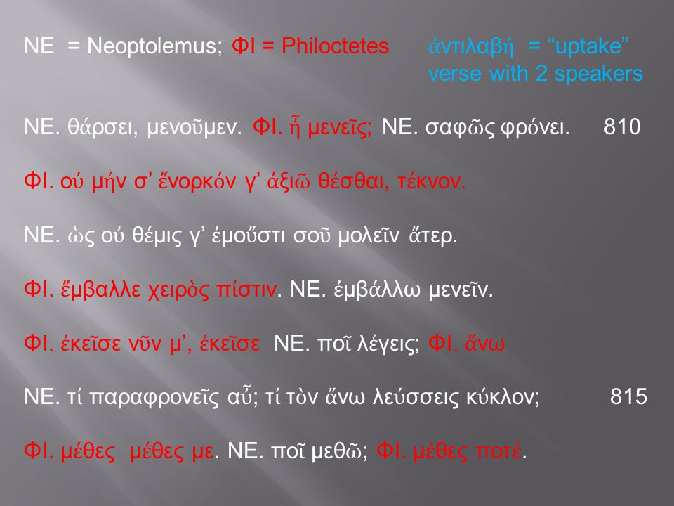 Neoptolemus:v.756 What shall I do. Philoctetes: Do not be afraid and leave me.