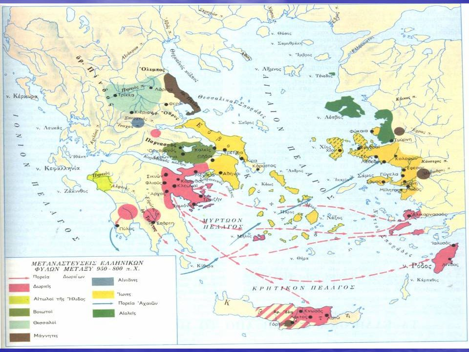 ΟΜΗΡΙΚΗ ΕΠΟΧΗ (1100- 750π.Χ.) Παλιότερα ονομαζόταν και Ελληνικός Μεσαίωνας ή Σκοτεινοί Χρόνοι Παλιότερα ονομαζόταν και Ελληνικός Μεσαίωνας ή Σκοτεινοί Χρόνοι