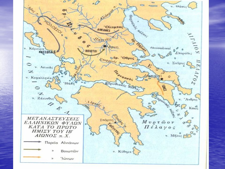 1125-1100 π.Χ.