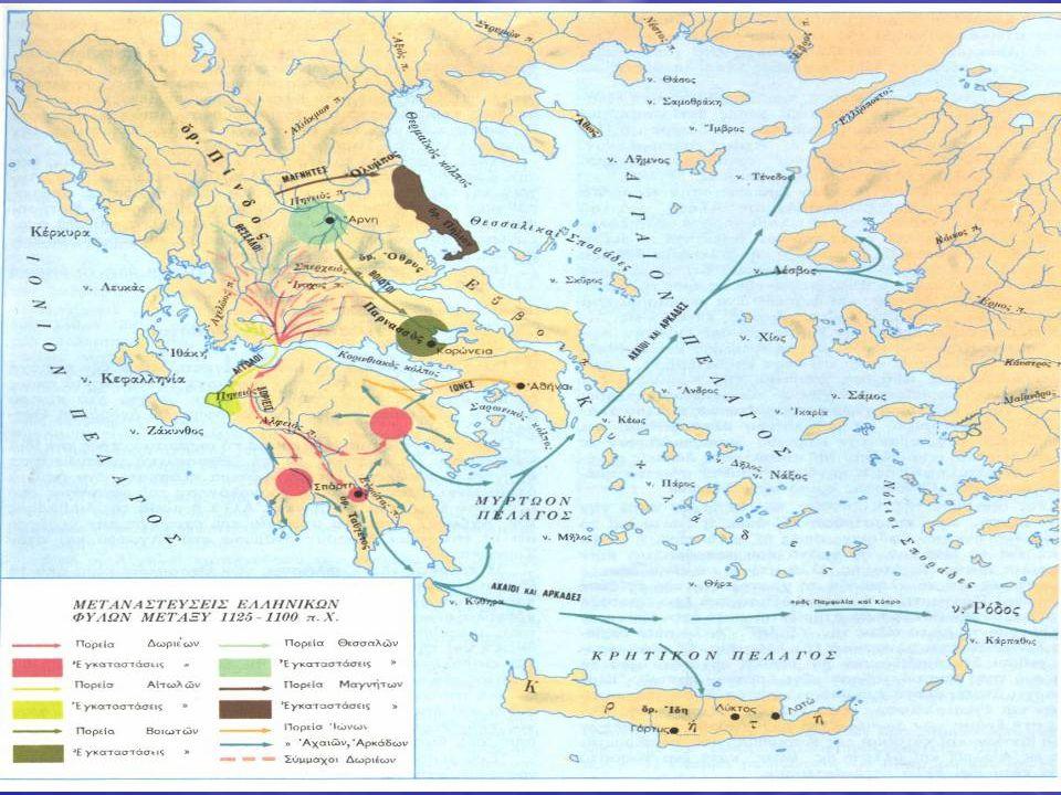 1100-1050 π.