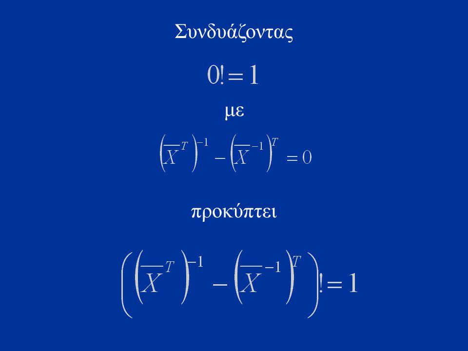Εισάγοντάς το στο άθροισμα Προκύπτει για το άθροισμα η ακόλουθη απλοποιημένη μορφή: Το αργότερο τώρα γίνεται αντιληπτό, ότι αυτή η εξίσωση είναι πολύ πιο απλή και κατανοητή από το