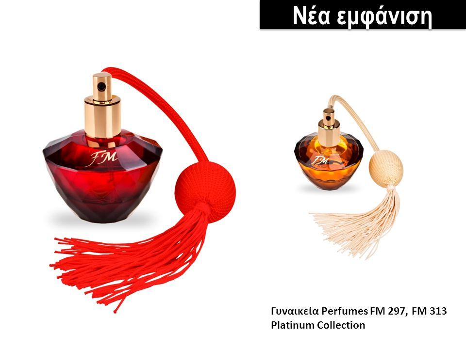 Νέα εμφάνιση Γυναικεία Eau de Perfumes FM 283, FM 284 Σειρά Πολυτελείας