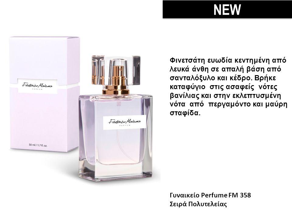 NEW Ανδρικό Eau de Perfume FM 332 Gold Collection