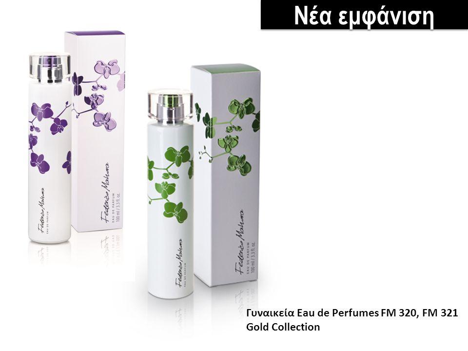 Νέα εμφάνιση Γυναικεία Perfumes FM 141, FM 142, FM 146, FM 147, FM 149 Σειρά Πολυτελείας