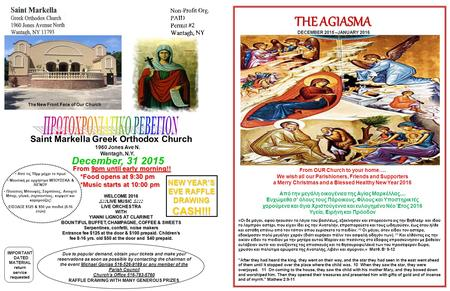 IMPORTANT DATED MATERIAL return service requested THE AGIASMA DECEMBER 2015 –JANUARY 2016 DECEMBER 2015 –JANUARY 2016 The New Front Face of Our Church.