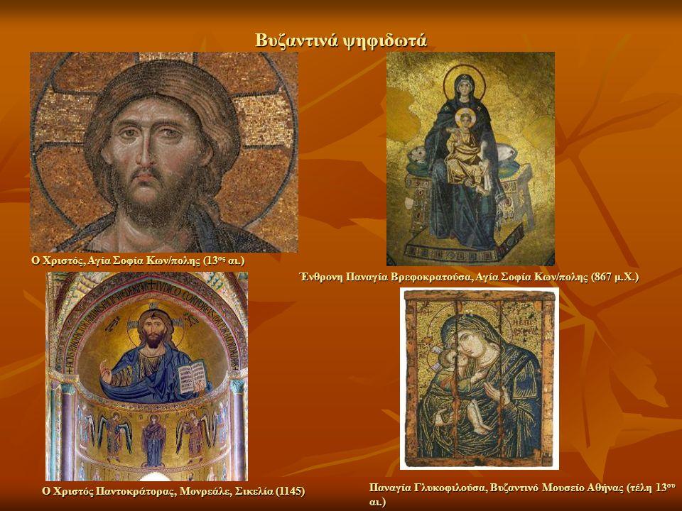 Φορητές εικόνες / τεχνική της τέμπερας Φορητές εικόνες / τεχνική της τέμπερας Φορητές εικόνες : Φορητή εικόνα ονομάζεται η απεικόνιση προσώπων αλλά και ολόκληρων σκηνών από την Αγία Γραφή, πάνω σε ξύλο (κυπαρίσσι, μουριά ή πεύκο), σε γύψινη επιφάνεια ή σε ύφασμα.