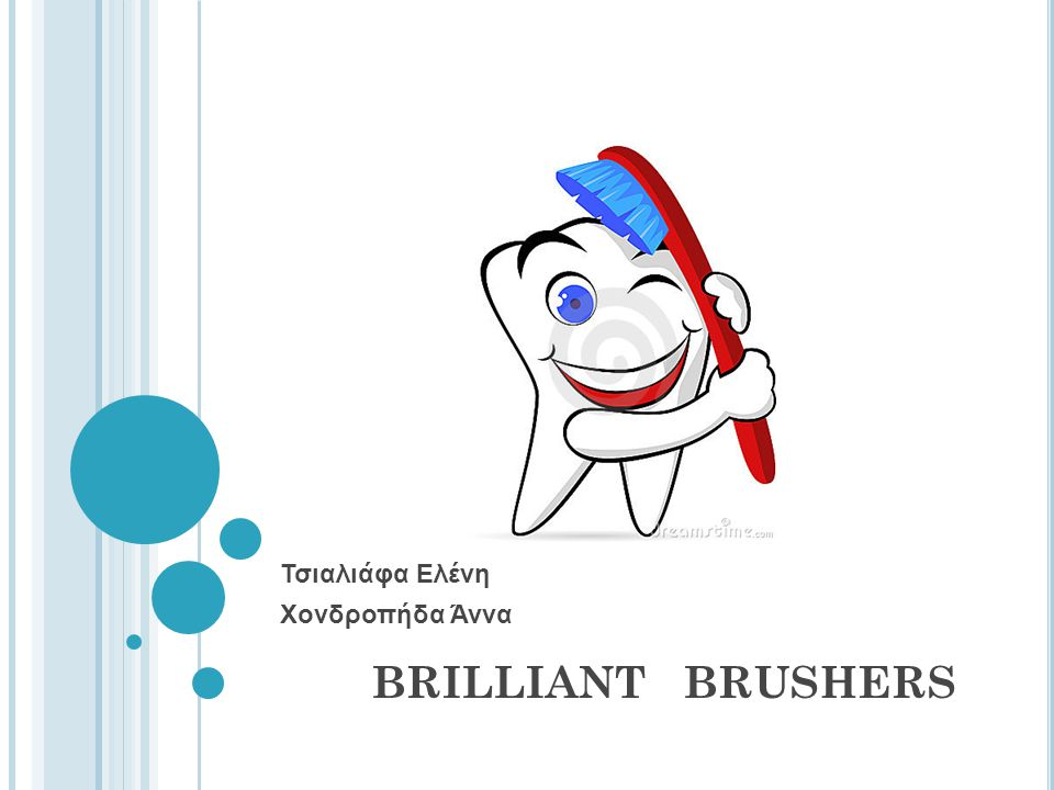 http://www.surgery-games.org/87/Brilliant- Brushers.html