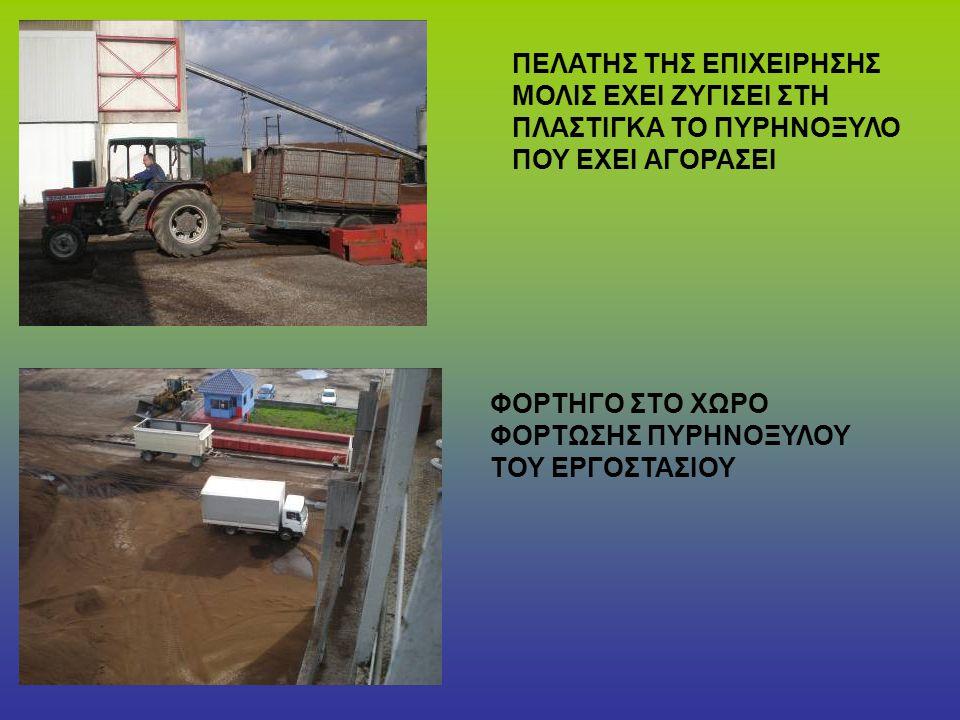 ΤΜΗΜΑ ΑΣΦΑΛΕΙΑΣ Στόχος: I.Σεβασμός στους εργαζόμενους II.Προστασία της υγείας III.Λήψη μέτρων ασφάλειας( σύστημα πυρασφάλειας: πίνακας πυρανίχνευσης, πυρανιχνευτές, ανιχνευτές ορατού καπνού, φορητοί πυροσβεστήρες)