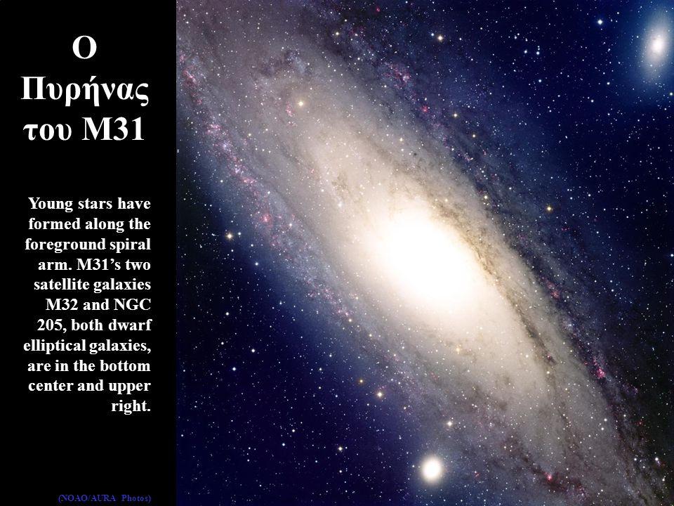 The Outer Disk of M31 (NOAO/AURA Photos)