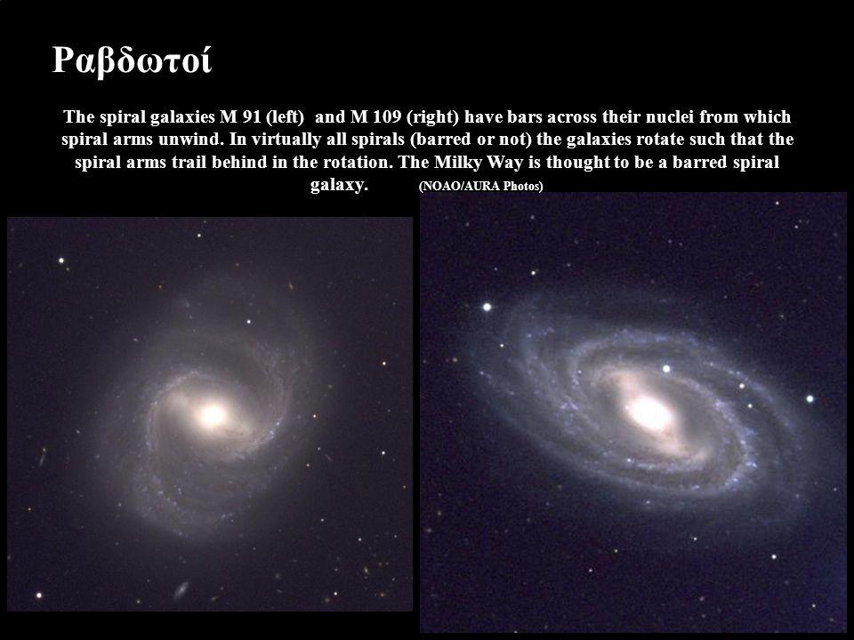 Εκλλειπτικοί Elliptical galaxies lack spiral arms and dust and contain stars that are generally identified as being old.