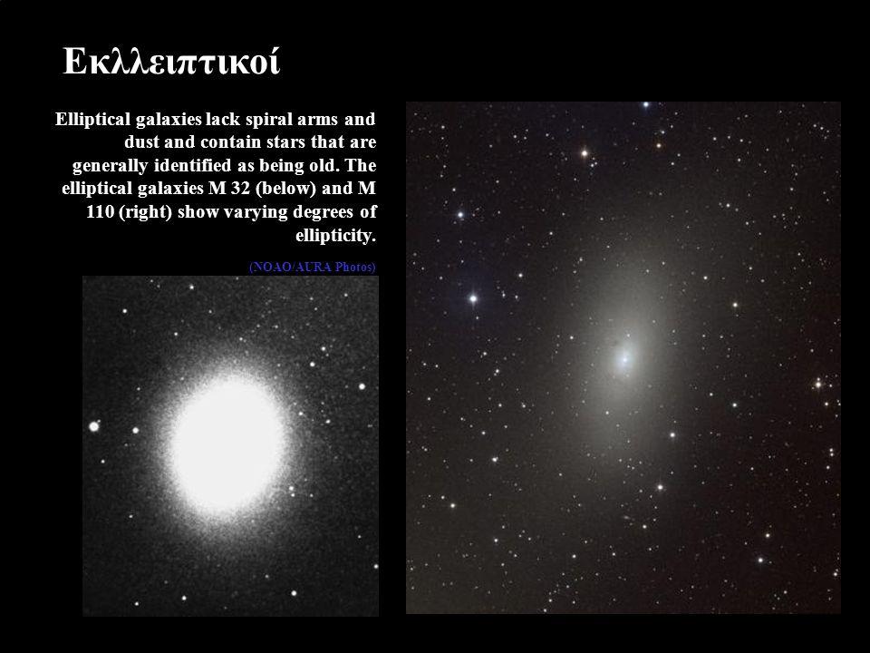 «Ανώμαλοι» Irregular galaxies lack any specific form and contain stars, gas and dust generally associated with a youth.