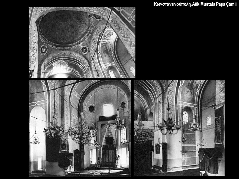 Βιζύη Θράκης, Αγία Σοφία, καθεδρικός ναός (πριν από το 902/3, έτος κοίμησης της αγίας Μαρίας της Νέας)