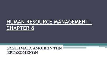 HUMAN RESOURCE MANAGEMENT – CHAPTER 8