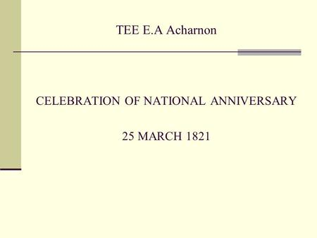 TEE E.A Acharnon CELEBRATION OF NATIONAL ANNIVERSARY 25 MARCH 1821.