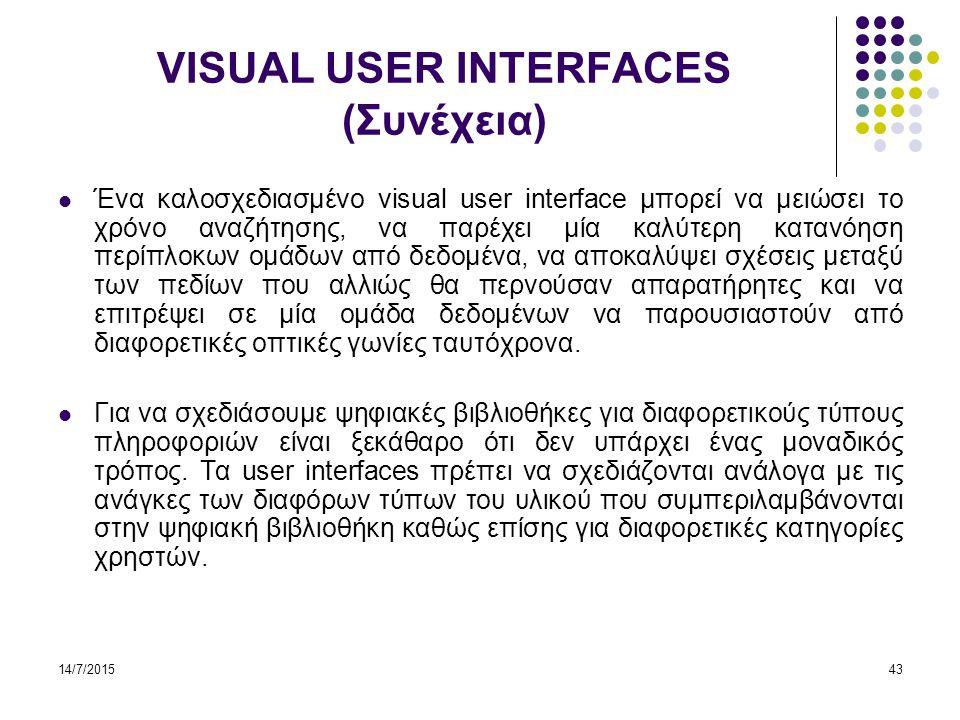 14/7/201544 VISUAL USER INTERFACES (Συνέχεια) Informedia Το Informedia είναι ένα ερευνητικό πρόγραμμα του Carrnegie Mellon University και έχει δημιουργήσει μια βίντεο ψηφιακή βιβλιοθήκη η οποία αποτελείται από χιλιάδες ώρες βίντεο που περιλαμβάνουν πάνω από 100.000 ιστορίες ή κείμενα.