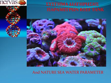 And NATURE SEA WATER PARAMETER