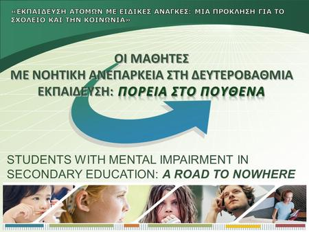 STUDENTS WITH MENTAL IMPAIRMENT IN SECONDARY EDUCATION: A ROAD TO NOWHERE.