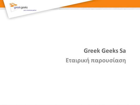 Greek Geeks Sa Εταιρική παρουσίαση. agenda • About Greek Geeks SA • Digital Community • e-Mentor Platform.