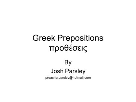 Greek Prepositions προθ έ σεις By Josh Parsley