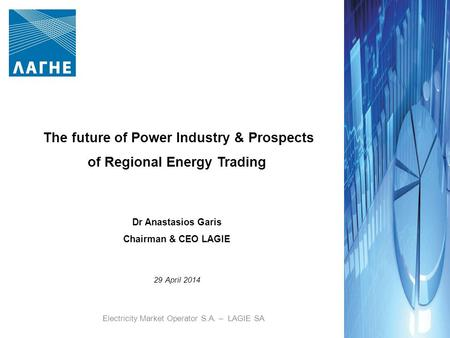 The future of Power Industry & Prospects of Regional Energy Trading Dr Anastasios Garis Chairman & CEO LAGIE 29 April 2014 1 Electricity Market Operator.