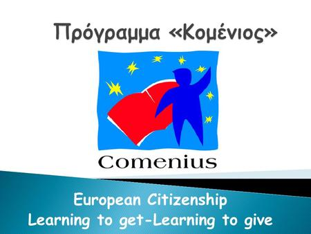 European Citizenship Learning to get-Learning to give.