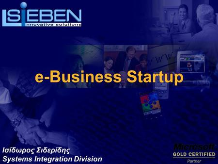 E-Business Startup Ισίδωρος Σιδερίδης Systems Integration Division.