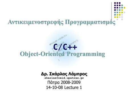 Object-Oriented Programming