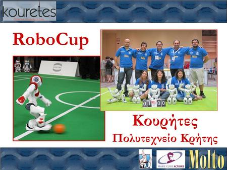RoboCup Κουρήτες Πολυτεχνείο Κρήτης. RoboCup – Κουρήτες – Πολυτεχνείο Κρήτης Εθνική Τράπεζα iBank Store – The Mall Athens – Δεκέμβριος 2011 Κυριακή 17.