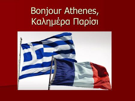 Bonjour Athenes, Καλημέρα Παρίσι