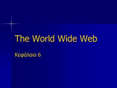The World Wide Web Κεφάλαιο 6.