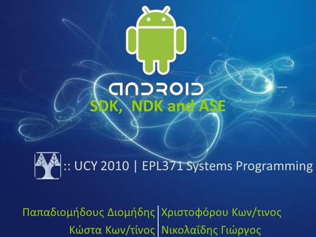 :: UCY 2010 | EPL371 Systems Programming