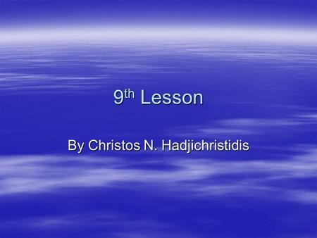 9 th Lesson By Christos N. Hadjichristidis. Today's Attractions  Revision of numbers: 0-59  Greek dialogues recording  Asking for something in a shop.